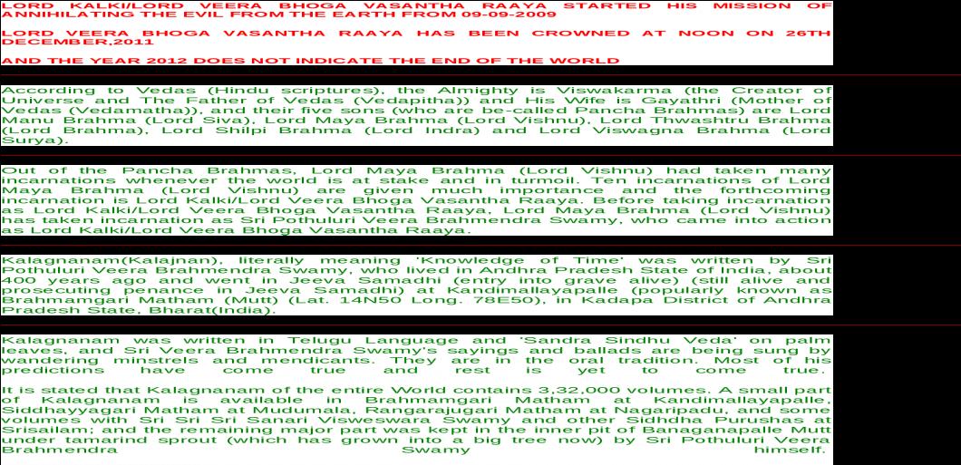 Download HD Login Bg Pattern Transparent PNG Image - NicePNG com